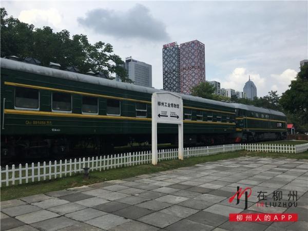 柳州工业博物馆