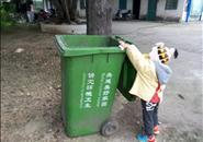 2016文明随手拍第四期