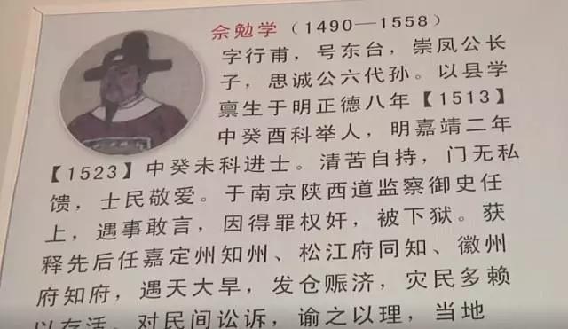 佘贝拉图片大全_佘氏全国人口