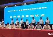 柳州在东博会狂揽538亿大单,各县区都签了什么项目?