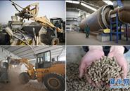 宁夏青铜峡:生物质燃料为供暖增添新热源
