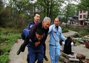 融安县供电局员工赵洋工作途中救助八旬落水老人