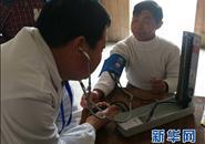 """乡村医生高成星""""转型""""记:家庭医生让健康扶贫更精准"""