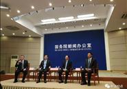 """这三位县委书记为啥走上了国新办这个""""大舞台""""?"""