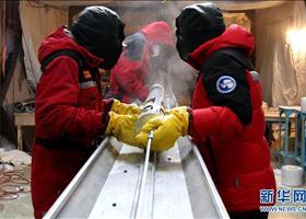 通讯:南极冰盖之巅深冰芯房探秘