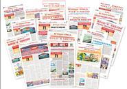 庆祝自治区成立60周年报道在海外广受好评