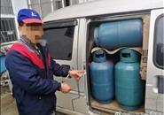 非法销售罐装液化气,拘!