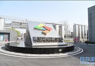 """两个""""全国第一""""的背后——北京积极探索高质量发展之路"""