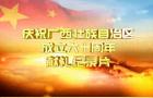 """舌尖""""网红""""螺蛳粉"""