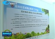 柳州:排查吸毒人员 维护社会稳定