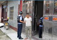 柳州融安警方合成作战破获一起盗窃手机案件