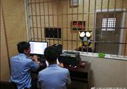 十二年逃亡路,终成黄粱一梦。柳城警方敦促在逃人员尽快投案自首!