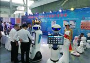 2019中欧智能工业发展论坛、2019首届中国(柳州)国际智能工业博览会成功举办