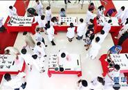 书法作品助力无偿献血事业