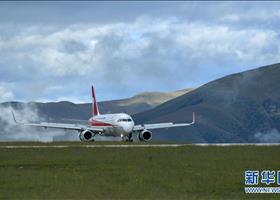 四川甘孜格萨尔机场通航