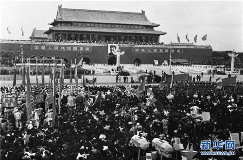 新中国峥嵘岁月丨新中国诞生