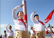 山东青岛:飞扬红领巾 献礼新时代