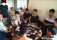 """赌博""""零容忍"""",鹿寨警方抓获7名涉赌人员!"""