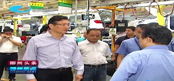 郑俊康带队到企业开展节前安全生产检查
